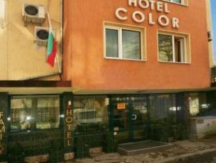 /ca-es/hotel-color/hotel/varna-bg.html?asq=jGXBHFvRg5Z51Emf%2fbXG4w%3d%3d