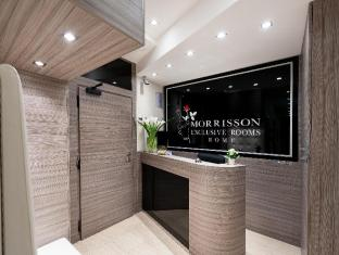 Morrisson Hotel Rome - Reception