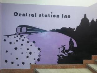 中央車站飯店