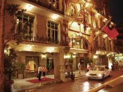 Kingship Hotel Kaohsiung Inter Continental | Taiwan Hotels Kaohsiung