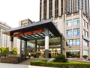 Ramada Plaza Pudong South Hotel