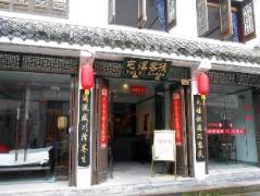 Huangshan Tunxi Lodge | Cheap Hotels in Huangshan China