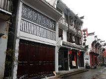 China Hotel | Huangshan Tunxi Lodge