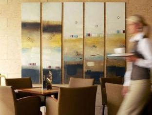 Intercontinentals And Resorts Prague Prague - Pub/Lounge