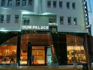 /oum-palace-hotel-spa/hotel/casablanca-ma.html?asq=5VS4rPxIcpCoBEKGzfKvtBRhyPmehrph%2bgkt1T159fjNrXDlbKdjXCz25qsfVmYT