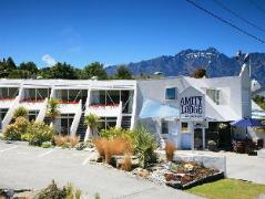 Amity Lodge Motel | New Zealand Hotels Deals