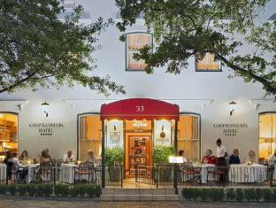 Coopmanhuijs Boutique Hotel and Spa Stellenbosch
