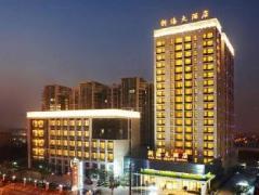 Ningbo Zhe Hai Grand Hotel | Hotel in Ningbo