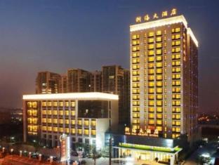 /th-th/ningbo-zhe-hai-grand-hotel/hotel/ningbo-cn.html?asq=jGXBHFvRg5Z51Emf%2fbXG4w%3d%3d