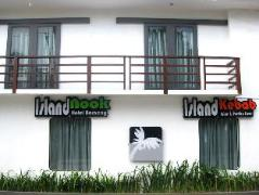 Philippines Hotels | Island Nook Boutique Hotel