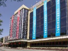 Shindom Inn Xin Jie Kou | Hotel in Beijing