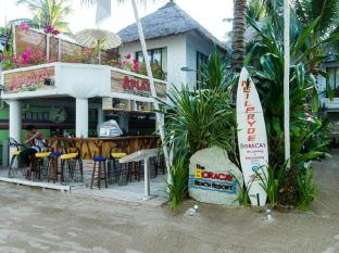 The Boracay Beach Resort Boracay Island - Aplaya Bar and Restaurant