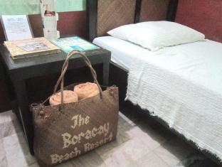 The Boracay Beach Resort Boracay Island - Guest Room