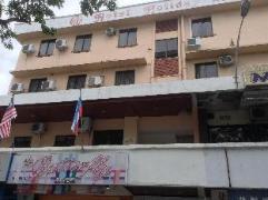 Hotel Holiday Kota Kinabalu | Malaysia Hotel Discount Rates