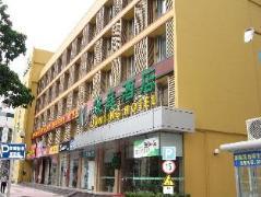 Junting Hotel China