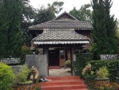 Pai Herbs Resort | Thailand Cheap Hotels