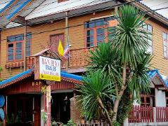 Ban Hao Hotel | Thailand Cheap Hotels