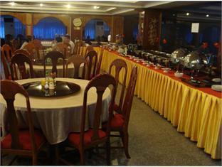 Royal Palace Hotel Phnom Penh - Restaurant