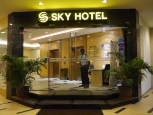 Sky Hotel Bukit Bintang Kuala Lumpur - vhod