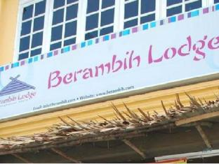 Berambih Lodge Kuching