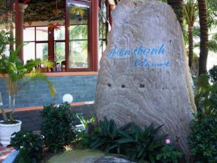 Thien Thanh Resort Phu Quoc Island - Entrance
