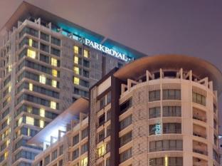 皇家公園飯店式套房吉隆坡