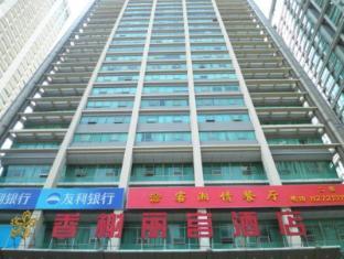Shenzhen Chanel Palace Hotel