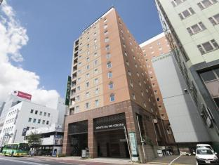 /nishitetsu-inn-kokura/hotel/kitakyushu-jp.html?asq=jGXBHFvRg5Z51Emf%2fbXG4w%3d%3d