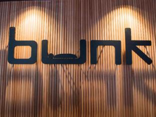 Bunk Backpackers Brisbane - Reception