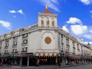 /harbin-tianzhi-hotel/hotel/harbin-cn.html?asq=jGXBHFvRg5Z51Emf%2fbXG4w%3d%3d