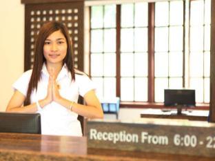The Kabiki Hotel Phnom Penh - Reception
