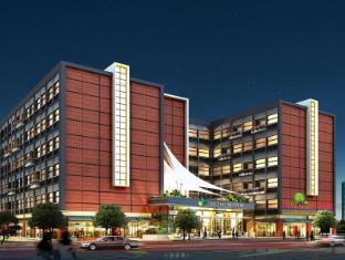 /joy-inn-gongbei-zhuhai/hotel/zhuhai-cn.html?asq=vrkGgIUsL%2bbahMd1T3QaFc8vtOD6pz9C2Mlrix6aGww%3d