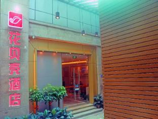 Hua Bei Ke Hotel