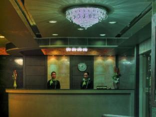 M Chereville Hotel Manila - Reception