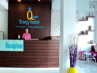 S2S 퀸 트랑 호텔 뜨랑 - 리셉션