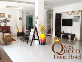 /th-th/s2s-queen-trang-hotel/hotel/trang-th.html?asq=jGXBHFvRg5Z51Emf%2fbXG4w%3d%3d