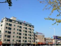 Jinjiang Inn (Hankou Railway Station) | Hotel in Wuhan