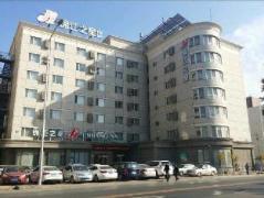 Jinjiang Inn - Xishan Road   Hotel in Dalian