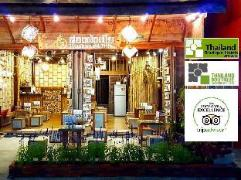 Husband & Wife Guesthouse | Thailand Cheap Hotels