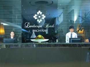 Landscape Hotel Phnom Penh - Reception