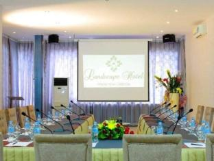 Landscape Hotel Phnom Penh - Meeting Room