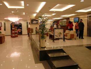 Best Western Dalat Plaza Dalat - Lobby