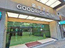 Goodrich Hotel: entrance