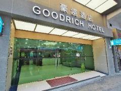 Goodrich Hotel | Cheap Hotels in Hong Kong