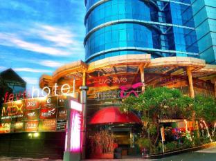 favehotel MEX Surabaya Surabaya - Exterior