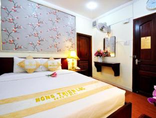 Blessing 2 Saigon Hotel - Hong Thien Loc Group Ho Chi Minh City - Superior Double Or Twin City View