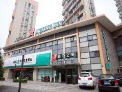 Jinjiang Inn Wuxi Wangzhuang Rd | Hotel in Wuxi