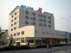 Jinjiang Inn Wuxi xicheng Rd | Hotel in Wuxi