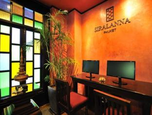 Siralanna Phuket Hotel Puketas - Verslo centras
