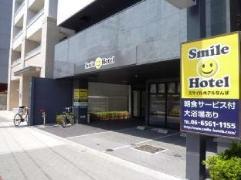 Smile Hotel Namba Japan